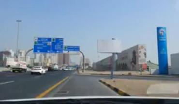How You Go Hilton Hotel Sharjah UAE